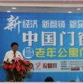 全国钢木门专委会发出《中国钢木门业质量诚信倡议书》