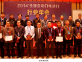 2016中国国际(北京)自动门电动门展览会 (480播放)