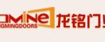 浙江骐阳工贸有限公司(龙铭门业)