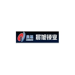 晨旭锁业 (2)