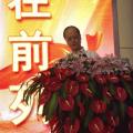中国门业升级发展高峰论坛,今天下午在永康国际会展中心举办