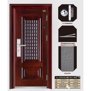 SJ926全腰门中门 窗门 单窗门中门 通风门防盗门9cm