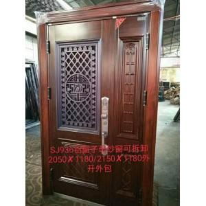 SJ936铝窗子母门 三七门 门中门 防盗门 通风门9cm