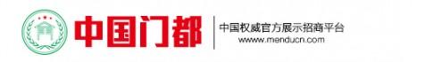 中国门都官方网