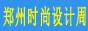 中国郑州家具展览会